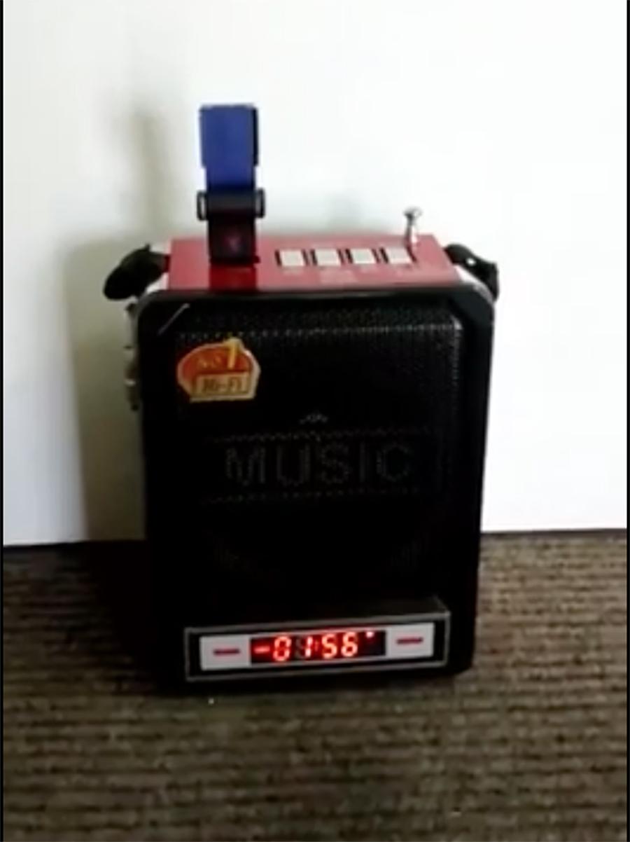grabador